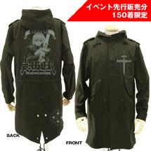 Fate/ZeroセイバーM-51ジャケット