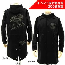 巴マミM51ジャケット